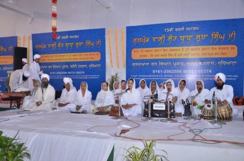 Istari Satsang Sabha Ludhiana (5)