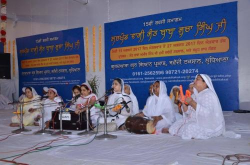 Istari Satsang Sabha Ludhiana (8)