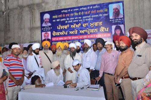 Sant Baba Amir Singh ji Mukhi Jawaddi Taksal (1)