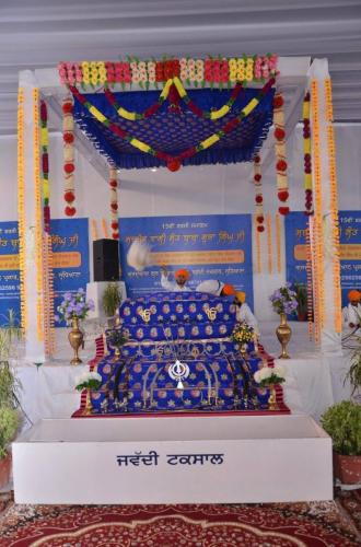 15th Barsi Sant Baba Sucha Singh ji 2017  (52)