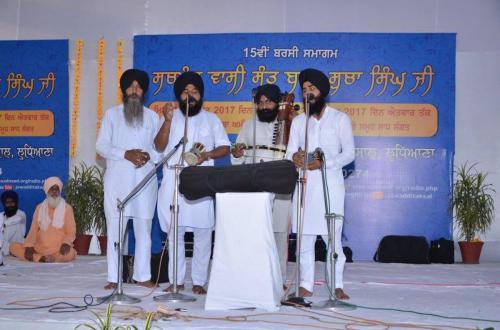 15th Barsi Sant Baba Sucha Singh ji 2017  (55)
