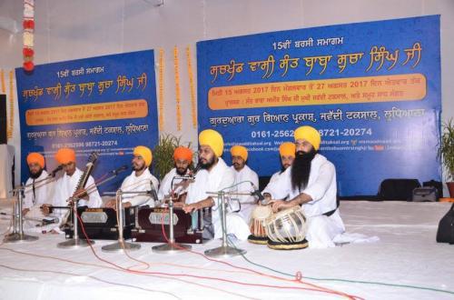 15th Barsi Sant Baba Sucha Singh ji 2017  (57)