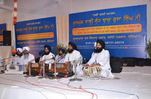 15th Barsi Sant Baba Sucha Singh ji 2017  (60)