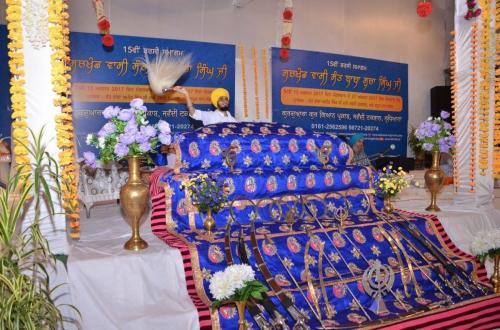 15th Barsi Sant Baba Sucha Singh ji 2017  (70)