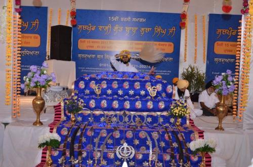 15th Barsi Sant Baba Sucha Singh ji 2017  (71)