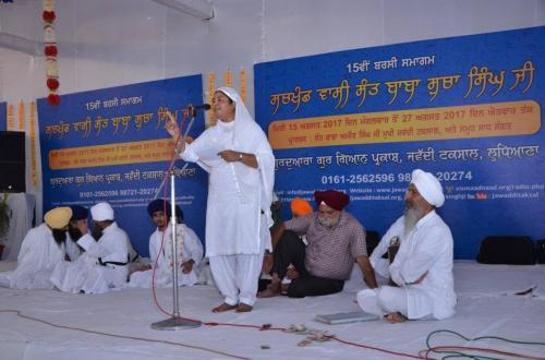 15th Barsi Sant Baba Sucha Singh ji 2017  (79)