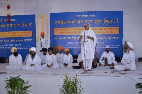 15th Barsi Sant Baba Sucha Singh ji 2017  (81)