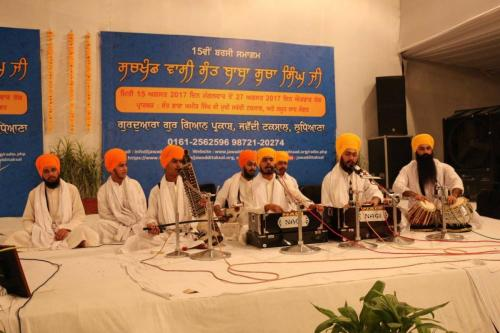 Bhai Baljit Singh ji  Jawaddi Taksal (1)