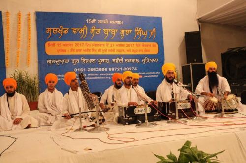 Bhai Baljit Singh ji  Jawaddi Taksal (3)