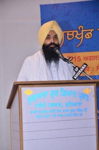 Giani Gurvinder Singh ji (2)