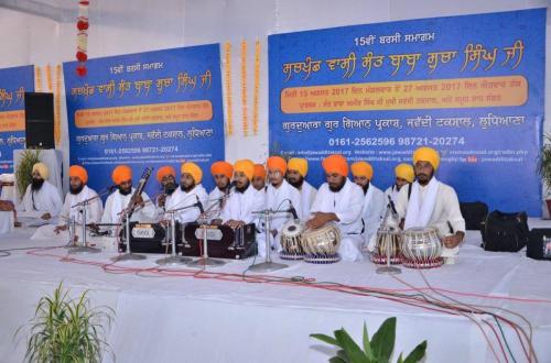 Students of Jawaddi Taksal (4)