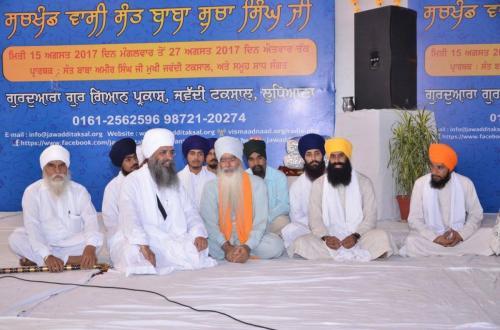 Students of Jawaddi Taksal (6)