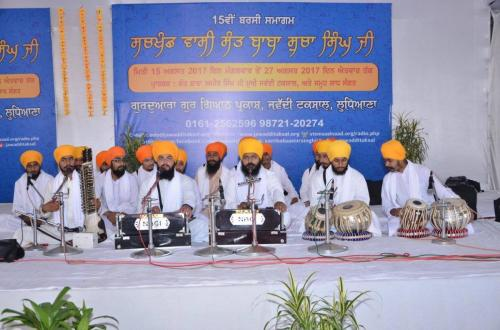 Students of Jawaddi Taksal (7)