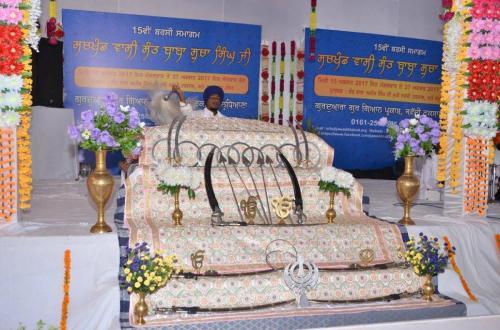 15th Barsi Sant Baba Sucha Singh ji 2017 (120)