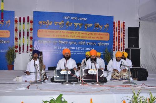 15th Barsi Sant Baba Sucha Singh ji 2017 (121)
