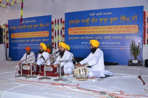 15th Barsi Sant Baba Sucha Singh ji 2017 (122)