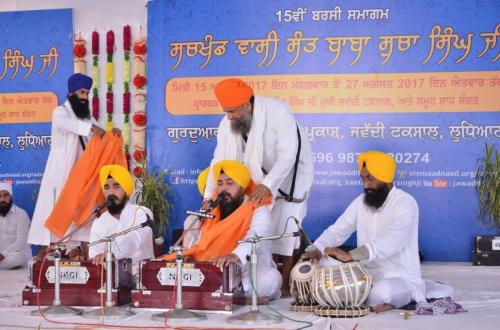 15th Barsi Sant Baba Sucha Singh ji 2017 (124)