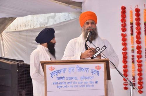15th Barsi Sant Baba Sucha Singh ji 2017 (127)