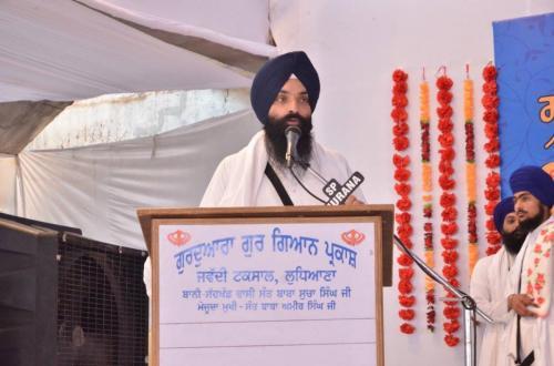 15th Barsi Sant Baba Sucha Singh ji 2017 (128)