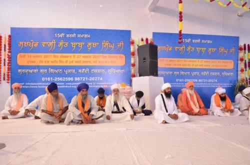 15th Barsi Sant Baba Sucha Singh ji 2017 (137)