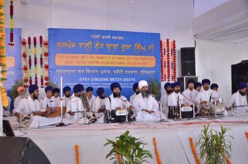 15th Barsi Sant Baba Sucha Singh ji 2017 (169)