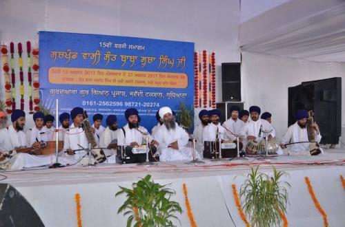 15th Barsi Sant Baba Sucha Singh ji 2017 (170)