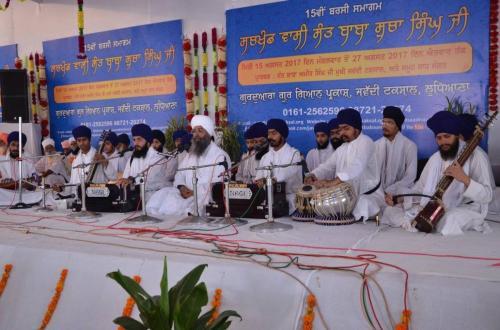15th Barsi Sant Baba Sucha Singh ji 2017 (171)