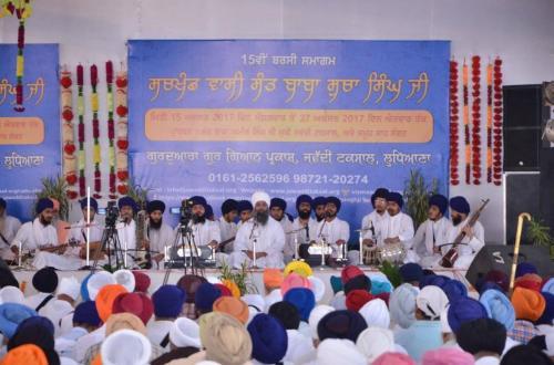 15th Barsi Sant Baba Sucha Singh ji 2017 (183)