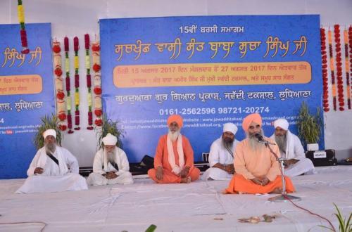 15th Barsi Sant Baba Sucha Singh ji 2017 (188)