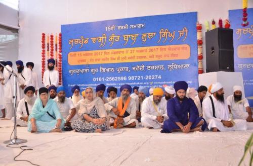 15th Barsi Sant Baba Sucha Singh ji 2017 (190)