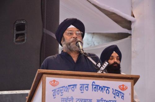 15th Barsi Sant Baba Sucha Singh ji 2017 (195)