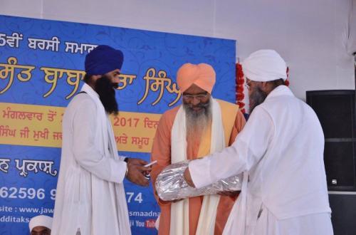 15th Barsi Sant Baba Sucha Singh ji 2017 (198)