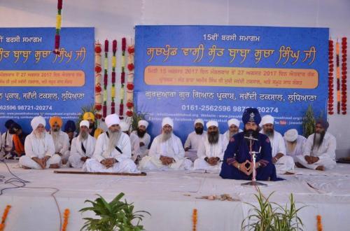 15th Barsi Sant Baba Sucha Singh ji 2017 (206)