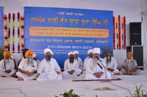15th Barsi Sant Baba Sucha Singh ji 2017 (209)