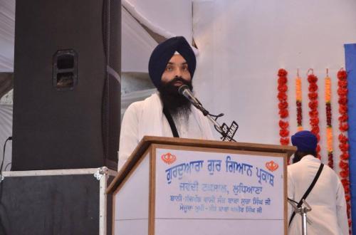 15th Barsi Sant Baba Sucha Singh ji 2017 (212)