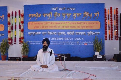 15th Barsi Sant Baba Sucha Singh ji 2017 (214)