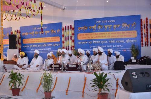 15th Barsi Sant Baba Sucha Singh ji 2017 (216)