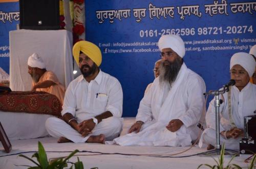 15th Barsi Sant Baba Sucha Singh ji 2017 (218)