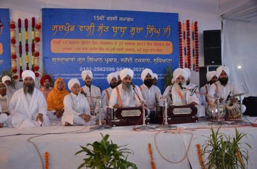 15th Barsi Sant Baba Sucha Singh ji 2017 (250)