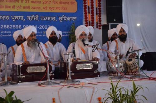 15th Barsi Sant Baba Sucha Singh ji 2017 (251)