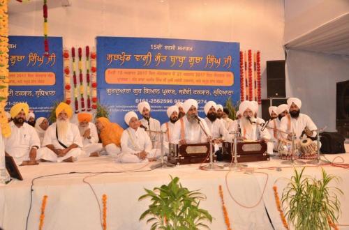 15th Barsi Sant Baba Sucha Singh ji 2017 (252)