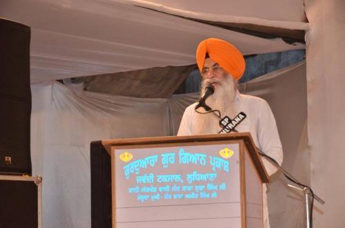 15th Barsi Sant Baba Sucha Singh ji 2017 (254)