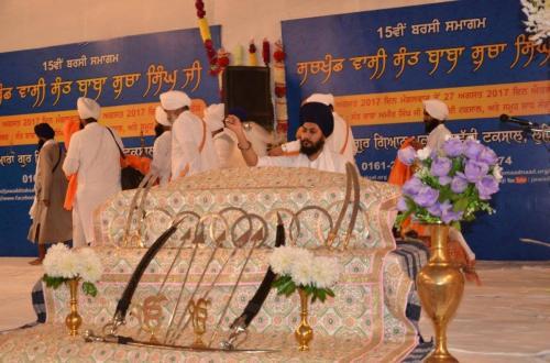 15th Barsi Sant Baba Sucha Singh ji 2017 (257)