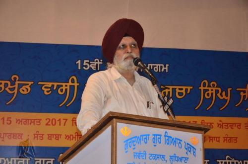 15th Barsi Sant Baba Sucha Singh ji 2017 (258)