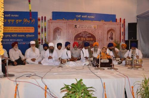 15th Barsi Sant Baba Sucha Singh ji 2017 (284)