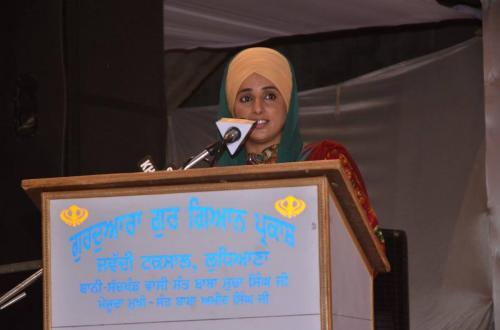 15th Barsi Sant Baba Sucha Singh ji 2017 (292)