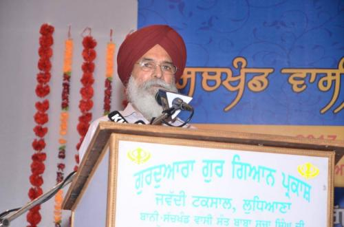 15th Barsi Sant Baba Sucha Singh ji 2017 (296)