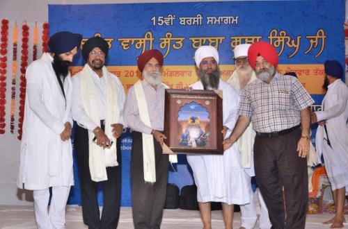 15th Barsi Sant Baba Sucha Singh ji 2017 (297)