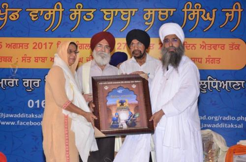 15th Barsi Sant Baba Sucha Singh ji 2017 (298)