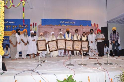15th Barsi Sant Baba Sucha Singh ji 2017 (303)